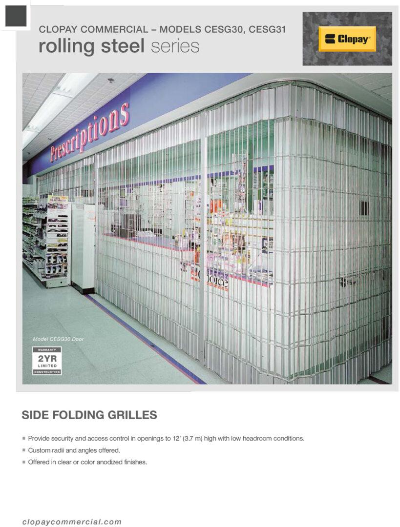Side-Folding-Grilles-1